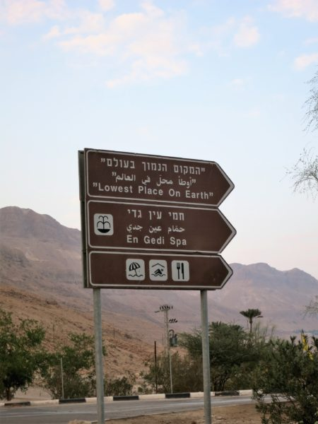 The Dead Sea and surroundings