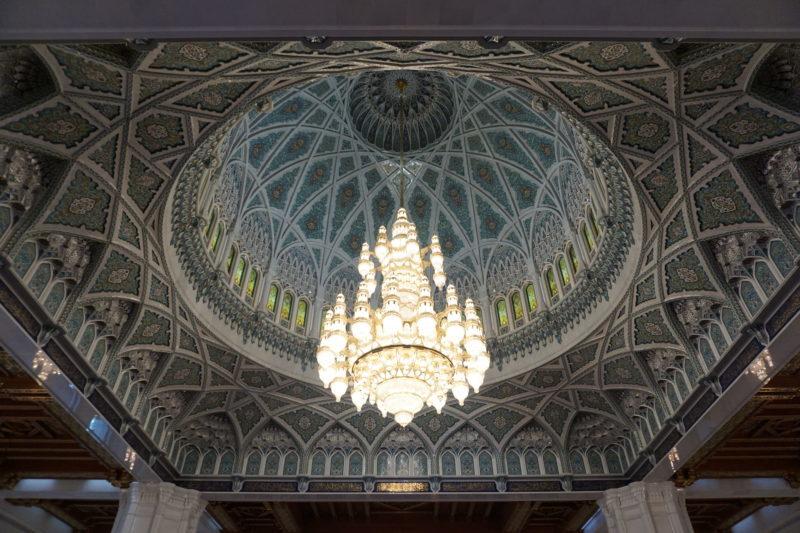 Sultan Qaboos Grand Mosque